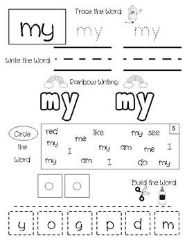 Custom Set for Cara H {Kindergarten Sight Word Practice}