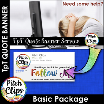 Custom Animated TPT Quote GIF Banner - Make your store POP
