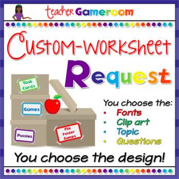 Custom Worksheet Request
