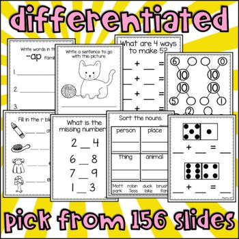 Customizable Differentiated First Grade Morning Work 1st Set