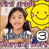 Customizable Differentiated First Grade Morning Work 3rd Set