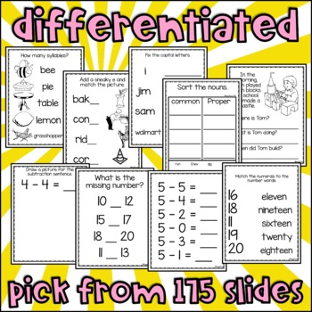 Customizable Differentiated First Grade Morning Work Growing Bundle