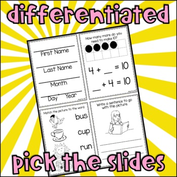 Customizable Differentiated First Grade Morning Work Bundle for the Year