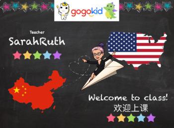 Customizable ESL Teacher Welcome Sign