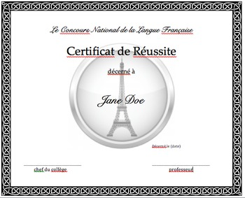 Customizable French Certificate