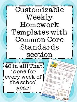 Customizable Homework Sheets with Common Core section- 40 in all!