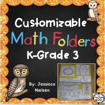Customizable Math Folder K-3