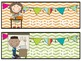 Customizable Schedule Cards and Pennant Banner {Bright Classroom Decor}