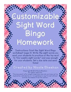 Customizable Sight Word Bingo Homework