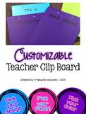 Customizable Teacher Clipboard (set of 1 any color)
