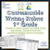 Customizable Writing Rubric: 1st Grade
