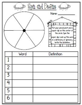Editable Word Work {FREE SAMPLE!}