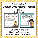 Customized Name Tracing Practice Bundle