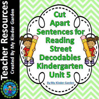 Reading Street Decodables Worksheets Teaching Resources TpT