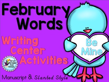 February Writing Valentine's Day Activities