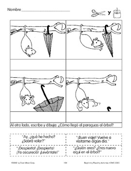 Cut & Paste: Umbrella in a Tree