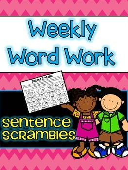 Cut and Glue Sentences for Word Work