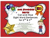 100th Day of School Activities for 3rd Grade 2nd Grade | Sight Word Sentences