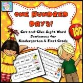 100th Day of School Activities Kindergarten and 1st Grade Sight Words
