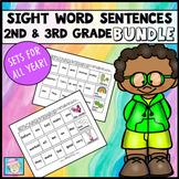 Word Work 2nd Grade Sight Words | Word Work 3rd Grade Sentences BUNDLE
