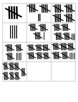 Cut and Match Tally Marks