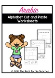 Cut and Paste Arabic Worksheets