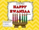KWANZAA Poster Cut and Paste FREE