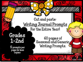Cut and Paste Journal Writing Prompts: ALL YEAR LONG