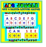 Cut and Paste Letter Match (Uppercase and Lowercase Letters)
