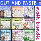 Cut and Paste Math Bundle