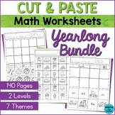 Cut and Paste Math Worksheets BUNDLE - Special Education a