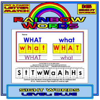 Cut and Paste Rainbow Sight Words BLUE Level