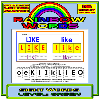 Cut and Paste Rainbow Sight Words GREEN level