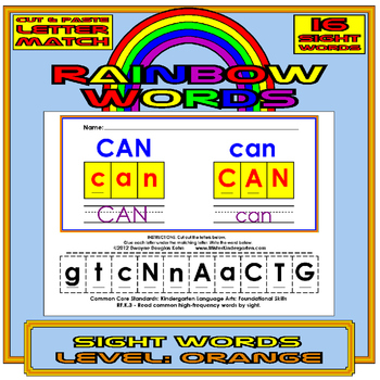 Cut and Paste Rainbow Sight Words ORANGE level