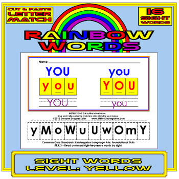 Cut and Paste Rainbow Sight Words YELLOW Level