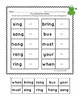 Harcourt Trophies Grade 1 ~ Cut & Paste Word Work ~ Simple