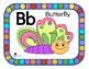 Cute Alphabet Flashcards