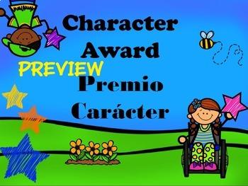 Award Assembly Background Slides - English & Spanish