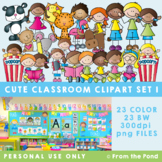 Cute Classroom Clipart - Personal Use Only