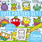 Cute Classroom Posters