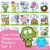 Cute Classroom Posters Set 2