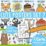 Cute Classroom Posters Set 7 - Fall / Autumn