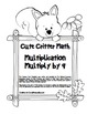 """Cute Critter Math"" Multiply 9 - Common Core - Multiplication Fun! (black line)"