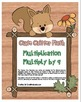 """Cute Critter Math"" Multiply 9 Common Core Multiplication Fun! (color&blackline)"