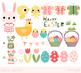 Cute Easter clipart set, Pink Easter bunny clip art, Easter eggs, peeps, basket