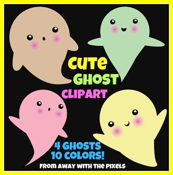 Cute Ghost Clip Art Images - Clip Art for Halloween from Away With The Pixels