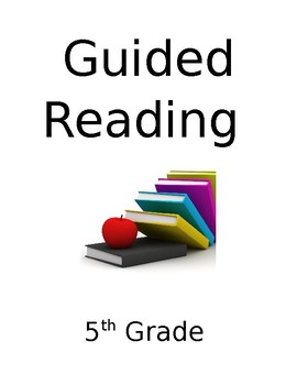 Cute Guided Reading Binder Cover