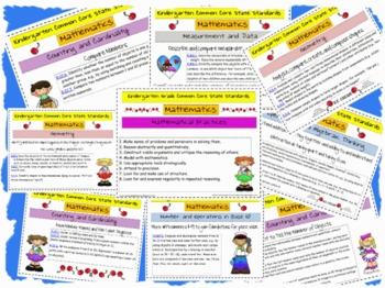 Cute Kindergarten Math Common Core State Standards
