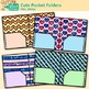 Cute Pocket Folder Clip Art {Back to School Supplies for C