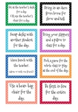 Cute Polka-Dot Classroom Reward Cards pt. I